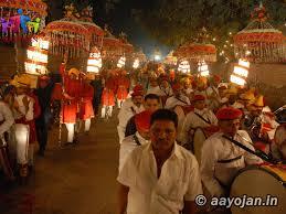 Gupta Band