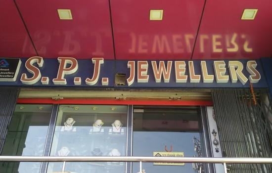 S P J Jewellers