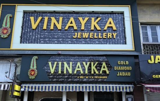 Vinayka jewellery