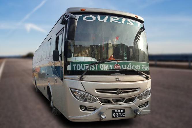 Asian Shina Tours & Travels