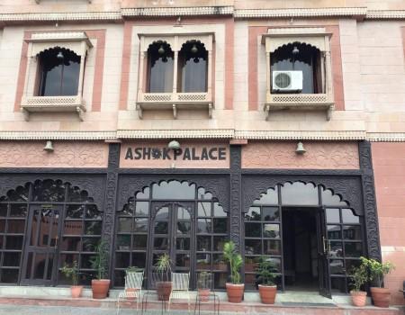 Hotel Jaipur Ashok