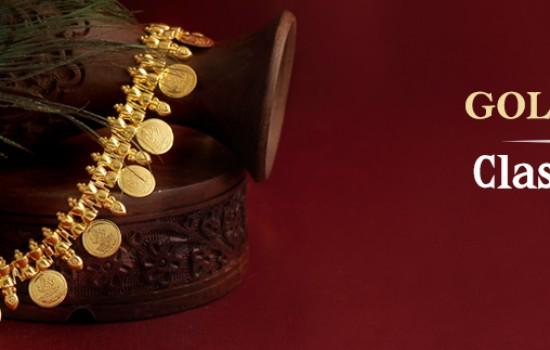 Jos Alukkas jewellers